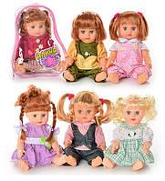 """Кукла в рюкзаке """"Алина"""""""