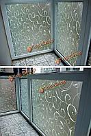 45X100см матовое стекло уединения фильма цветок прокрутки Windows статического цепляться