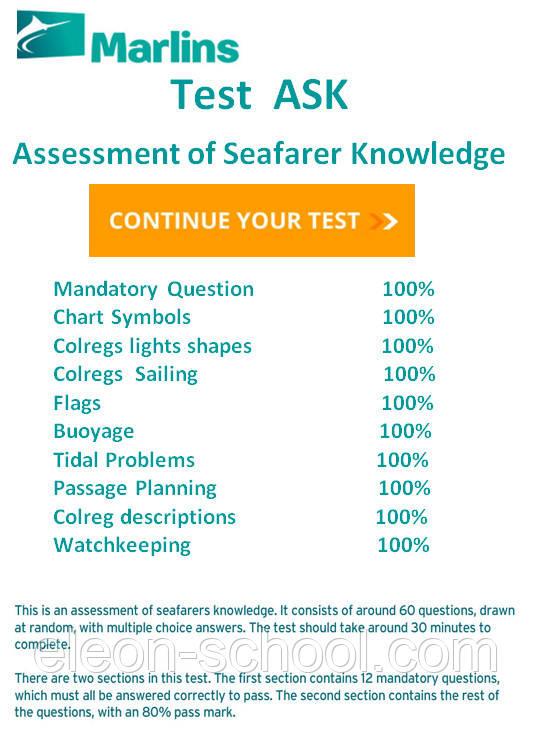 diag test ответы