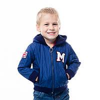 """Модная деми куртка для малышей """"Марик"""" оптом и в розницу"""