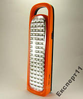 Фонарь светодиодный аккумуляторный YJ-6820