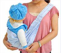 Сумка кенгуру слинг рюкзак для младенцев 7 видов