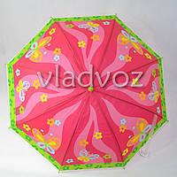 Детский зонт для девочки, девочек бабочки трость
