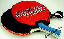 Ракетка для настольного тенниса с чехлом.