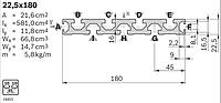 Станочный Алюминиевый профиль Bosch REXROTH 22,5х180
