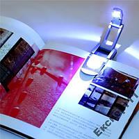 Лампа светильник для чтения - яркий светодиод LED