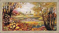 Набор для вышивания крестом «Осенняя пора» (1233), Риолис
