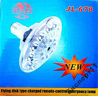 Лампа аварийная 22 LED, аккумулятор + дистанционка