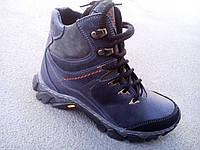 Детские кожаные зимние синие ботинки  от 32 по 39 размер, фото 1