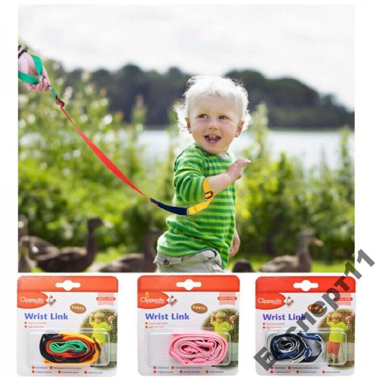 Поводок безопасности - ходунки для ребёнка !