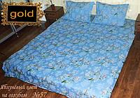 Полуторные комплекты постельного белья купить оптом и в розницу