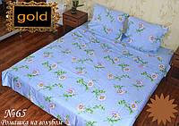 Купить дешево полуторное постельное белье голд