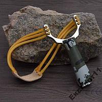 Рогатка для охоты - CAMO - Камуфляж
