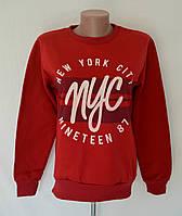 """Толстовка женская теплая на байке """"NYC""""- бордовый"""
