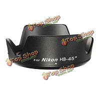 Штыковой Объектив капот для Nikon ХБ-45 II AF-S DX Nikkor черный