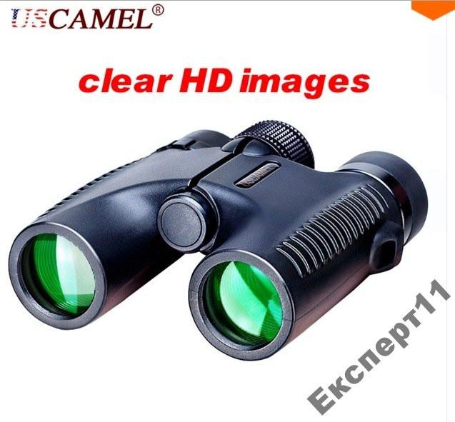 Бинокль USCAMEL HD 10x26 с приближением до 5000 м