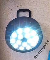 Светодиодная лампа-фонарь на магнитах TX-015