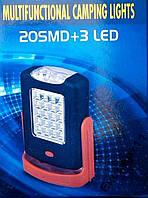 Фонарь-лампа для палаток и помещений 23 светодиода