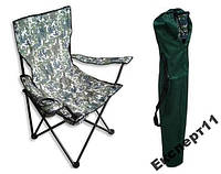 Кресло раскладное ( стул ) 900(420)х540х540 мм