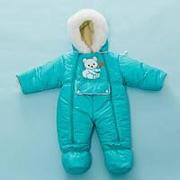 Зимний комбинезон  Малыш для детей от 0+