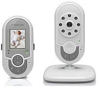 Motorola MBP 621