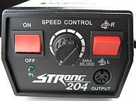 Фрезер Strong 204, 35000 об/мин (65 Ватт) Юж. Корея