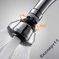 Насадка на кран для экономии воды, два типа резьбы