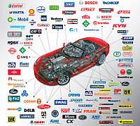Дополнительный резистор, вентилятор кондиционера 7D1 959 263 Производитель OE VW