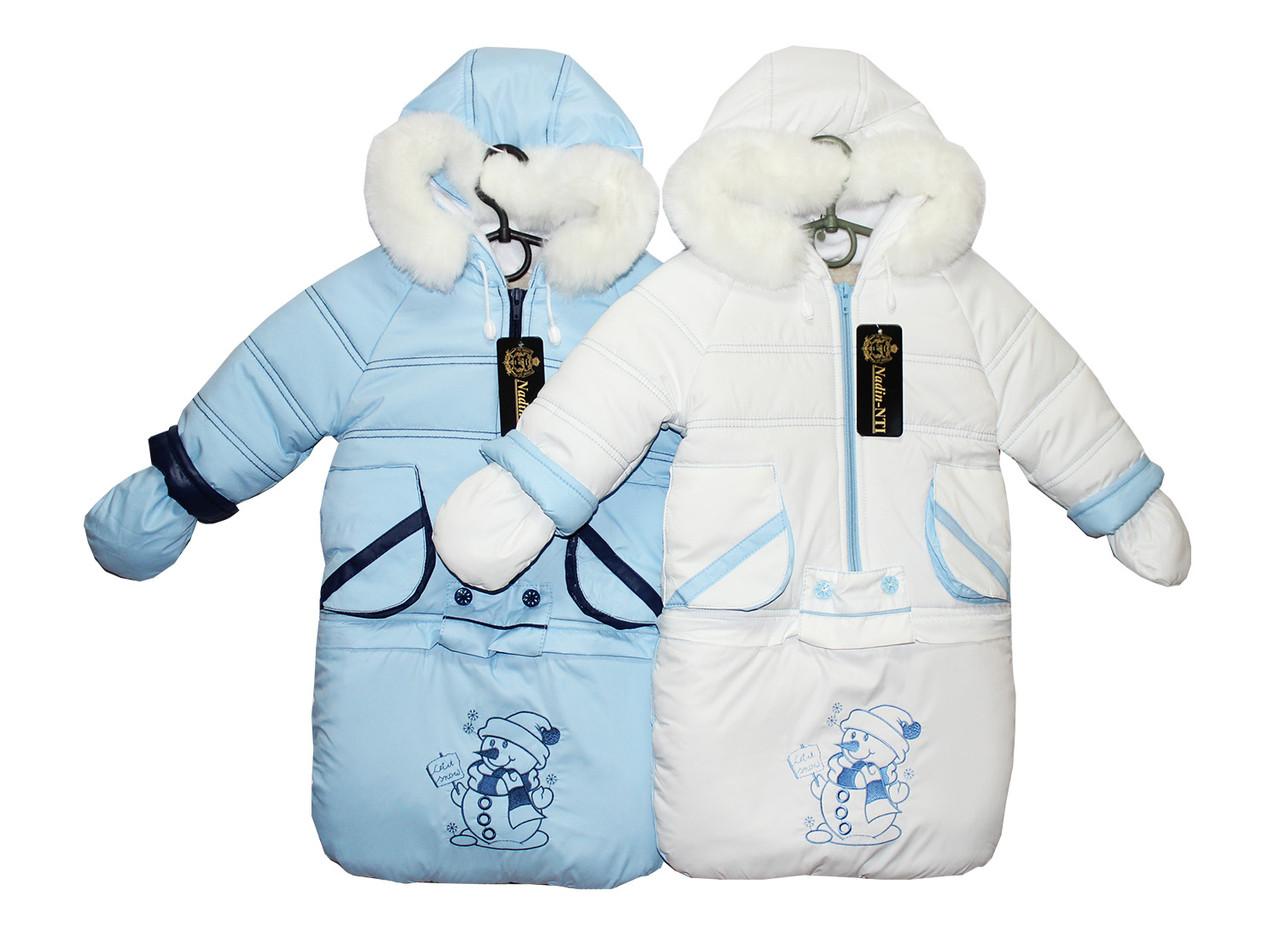 Комбинезон детский зимний (тройка) трансформер на овчине Снеговик