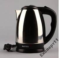 Чайник дисковый электрический Matrix 2 литра