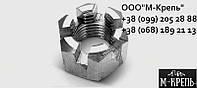 Гайка нержавеющая М24 ГОСТ 5918-70, DIN 935, прорезная и корончатая