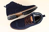 Модные ботинки  оксфорды для мужчин. Зима на меху
