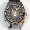 Полет часы СССР