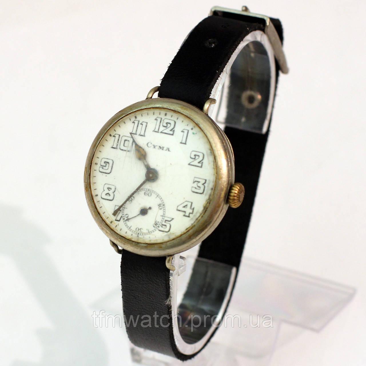 c4f942839eab Cyma старинные оригинальные швейцарские часы - Магазин старинных, винтажных  и антикварных часов TFMwatch в России