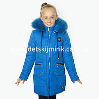 "Зимнее пальто для девочки ""Люксури"" от производителя, новинки зима 2017, фото 1"