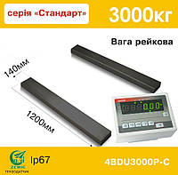 Весы стержневые Axis 4BDU3000Р-С Стандарт
