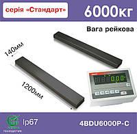 Стержневые весы 4BDU6000Р-С Стандарт