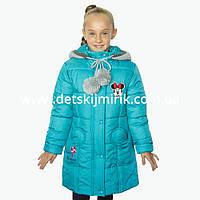 """Оригинальное зимнее пальто с вязаным капюшоном для девочки """"Ася"""" от производителя, новинки зима 2017"""