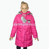 """Оригинальное зимнее пальто с вязаным капюшоном для девочки """"Ася"""" от производителя, новинки зима 2017, фото 1"""
