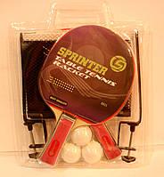 Набор ракеток для настольного тенниса с сеткой, фото 1