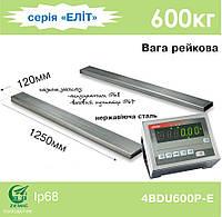 Весы балочные 4BDU600Р-Е Элит
