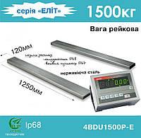 Весы стержневые 4BDU1500Р-Е Элит