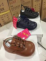 Детская демисезонная обувь для мальчиков CSCK.S оптом Размеры 19-24