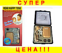 Слуховой аппарат Hear Happy Max