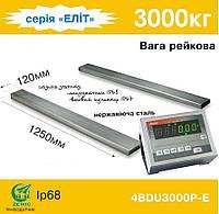 Стержневые весы Аксис 4BDU3000Р-Е Элит
