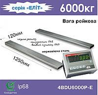 Стержневые весы (реечные) 4BDU6000Р-Е Элит