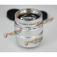 Серебро 50мм Ф1.4 видеонаблюдения ТВ объектив C крепление для gf3 технологии gf2 gf1 Г3 эп1 2 epl1 2
