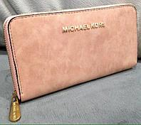Кошелек Michael Kors нежно-розовый