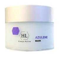 AZULEN Mask Питательная маска для сухой и чувствительной кожи Холи Ленд 250