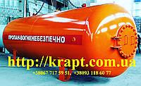 Резервуар для сжиженных углеводородных газов (пропан-бутан), емкость для СУГ оранжевая